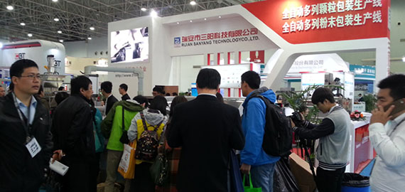 Professional Manufacturer And Suppliers of Packing Machine